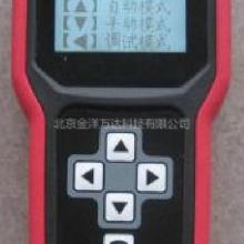数字式热偶真空指示器 型号:ZKJ-B3A 金洋万达
