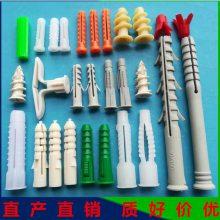 中山厂家供应多种尺寸膨胀管 塑料膨胀螺丝 螺栓紧固件规格表