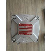 供应ASCO WSNF8327B102防爆电磁阀