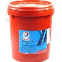 道达尔高温高速合成聚脲基极压润滑脂 (TOTAL ALTIS SH 2)