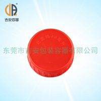HDPE 1L加大口圆瓶 1000ml毫升塑料包装化工瓶 1000g 厂家直销
