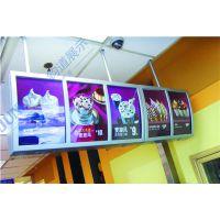 单面弧形餐饮灯箱|灯箱厂家|灯箱定制|超薄灯箱