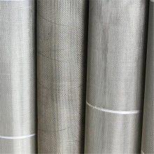 上海不锈钢网 不锈钢装饰网 过滤网报价