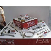 供应THK SRS7M SRS9M THK滑块(现货销售)