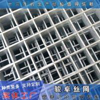拉萨钢格板 Q235扁钢钢格板 齿形踏步板标准工厂直销