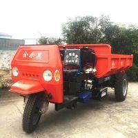 金尔惠工地专用小型自卸三轮车 短途运输转运车 矿用载重工程柴油三轮车