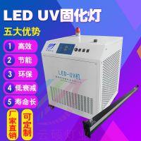 深圳厂家紫外线光固机波长395nm功率3500w厂家直销可定制紫外光固化灯