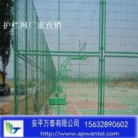 运动场围栏 操场护栏网 车间隔离网