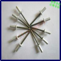 顺德北滘铆钉厂铝不通孔铆钉 铝全封闭拉铆钉1.6234567891012