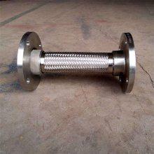 供应3000#天然气专用金属软管