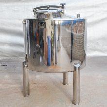 厂家直销广州南洋不锈钢液体密封储罐