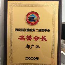 上海木质奖牌,会员单位奖牌批发,激光雕刻奖牌定制,不锈钢授权牌批发