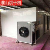 供应小型淮山烘干机 智能安全环保