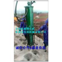 开采不用爆破设备大型岩石矿山劈裂机工作过程不产生粉尘振动
