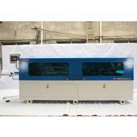 万发机械WF-360B全自动板式家具齐头齐尾封边机橱柜衣柜木工封边机报价