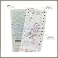 (厂家订制)75*152.4mm 两边带孔联单 热敏纸字显色POS单 PICC保险单 厂家订做
