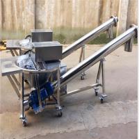 碳钢水冷螺旋提升机 移动式螺旋输送机物料 塑料颗粒冷却垂直提升机兴亚