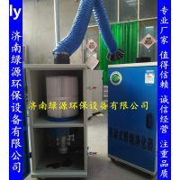 焊烟净化器 焊烟除尘器 专业处理电焊焊烟 做环评必备