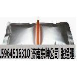 山东东坤PIR-800馈电智能保护器
