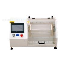 全触摸屏生产商生产镍释放磨损仪 镍释放磨损测试机