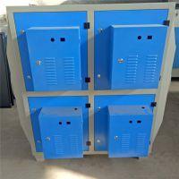 晨明有机废气净化设备等离子光氧工业空气净化器的应用范围
