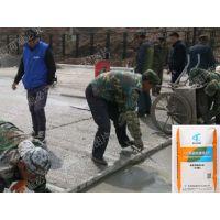 浙江杭州宁波温州水泥混凝土地面冻起皮了怎么处理?用什么材料好