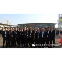 河南缔展国际贸易有限公司