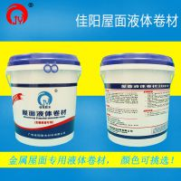 裂缝修补哪家强?广州改性环氧树脂灌浆液找佳阳