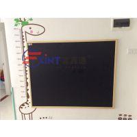 深圳磁力小黑板7龙岗粉笔书写磁贴7软磁性黑板贴