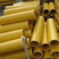 拉挤型材60%的含纱量/玻璃钢圆管/方管/槽钢/实心棒规格齐全可定制