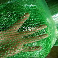 河北利港丝网批发新疆绿色聚乙烯盖土网 安全网 防尘网