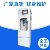 供应CODG-3000型COD在线分析仪水质快速分析仪 污水检测设备