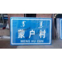 大兴安岭地区道路标志牌