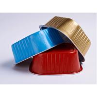 亚虹航空铝箔一次性餐盒外卖打包烘焙容器蛋糕布丁10套带盖