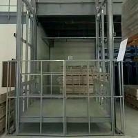 鹤岗升降货梯批发 室内固定式升降台价格 链条油缸式装货平台