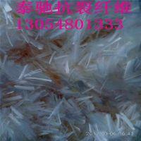 新闻√辛集市聚合物纤维--有限公司销售
