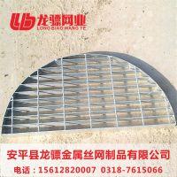 楼梯踏步板 踏步板厂家 钢格板规格