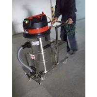 电瓶真空吸尘器多少钱一台 威德尔厂家定制销售 车间用吸尘器