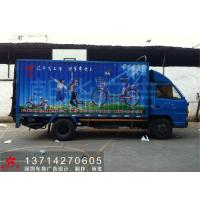 深圳车身广告大亚湾车身广告大鹏车身广告坪山车身广告龙岗车身广告