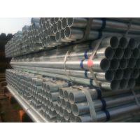 镀锌焊管天津利达牌热镀锌钢管