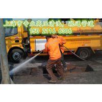 上海奉贤区专业清理隔油池粪池收费15021166306