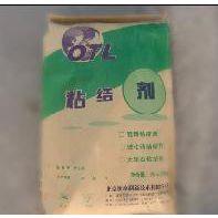 河南郑州瓷砖胶奥泰利厂家24小时全天联系热线