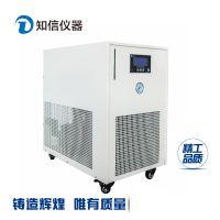知信仪器冷水机 ZX-LSJ-1000(全封闭型) 风冷式冷水机