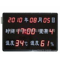 上海发泰HTTRA 视频叠加温湿度显示屏,远距离可视温湿度仪,发泰精密仪器 库房温湿度记录表