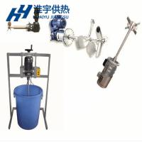 盐城淮宇生产旋浆式搅拌器,价格优廉,质量安全,方便移动