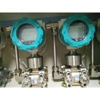 HX3052流量变送器|差压流量仪表