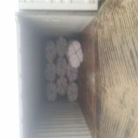 安平优质厂家供应:刀片刺绳,刀片刺绳支架,墙头铁丝网,铁蒺藜等防护产品