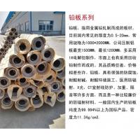 重庆铅板 防辐射医用铅板 厂家直销