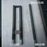 登封创威厂价直销各种规格硅碳棒U14/300/200/40欢迎订购