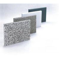 防紫外线的优质仿石纹铝单板 高强度不变形铝单板